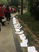 Contact advertenties in renmin park / peoples park