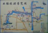 Xitang, kaart