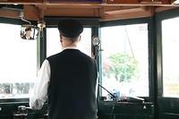 De tram bestuurder in Christchurch