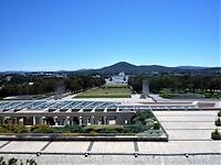 Parlement gebouw in Canberra.