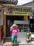 Jungle Juice Jammie - Jammie.....