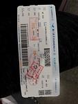Ticket van China naar Thailand