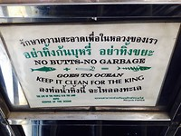 Keep it clean for the King