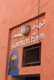 Vrouwenhammam in Marrakesh