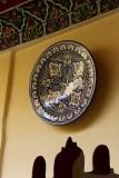 Klassieke schaal aan de muur in onze Riad