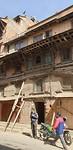 Centrum Patan