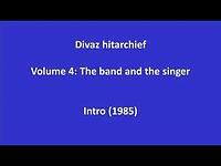 Divaz - Intro (1985)