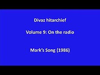Divaz - Mark's Song (1986)