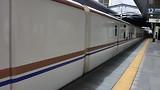 binnenrijden Shinkanzen station Nagano