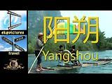 Yangshou in the Karst landscape, Guilin, China