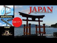 Japan by Shinkansen