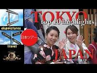 Top 10 of Tokyo