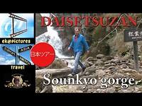 Sounkyo gorge, Hokkaido