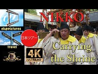 Nikko, Carrying the Shrine and the Monkey Dance