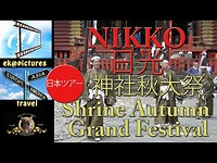 Nikko Toshogu Shrine Autumn Grand Festival