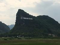 ingang natuurpark