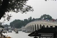 zomerpaleis brug 2