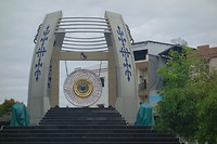 Gong van Vrede