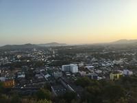 Uitzicht vanaf uitkijkpunt richting bergen
