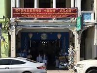 solidariteit met China in Phuket-town