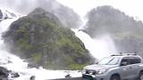 wilde waterval Latefossen