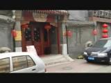 Straatbeeld in Beijing