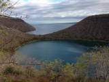 Uitzicht over kratermeer