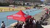 The long jump van Veere