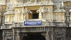 2016-09-22 Ekambareshware tempel-86