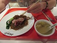 Hokkien char noodles