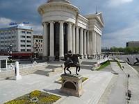 """Skopje 2014"""