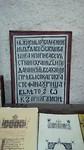 Cyrillisch handschrift