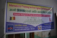 A Nepalese custom:  a huge banner welcoming and explaining the ongoing event