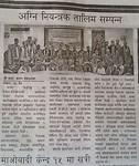 We staan in de Nepalese pers