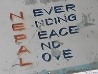 Never ending...