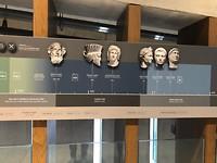 Museum Troje