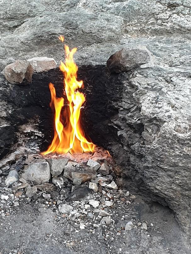 Eeuwig vuur