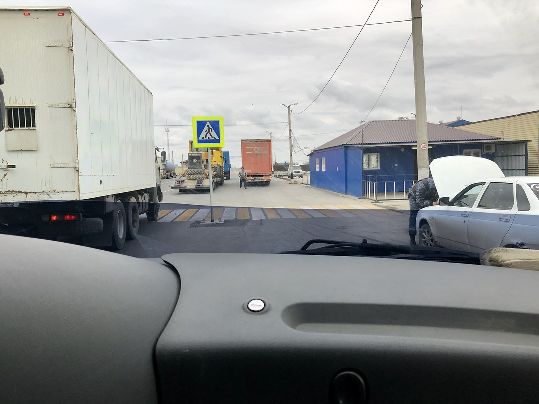Weer een roadblock