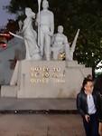 Monument in het centrum van Hanoi