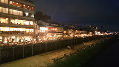 Nightilife kyoto