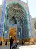 Toegang tot de Masjed-e Sjah moskee