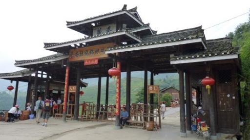 de toegangspoort van het dorpje Ping'an