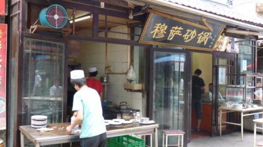 in de straatjes van Xian
