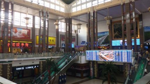 station Peking