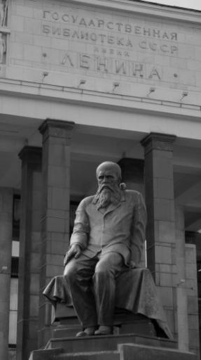 aan de Leninbibliotheek