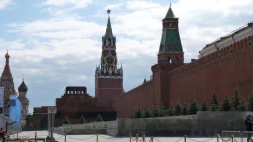 Kremlin, Moskou