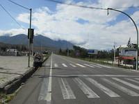 Panamericana Highway: Patagonie- Alaska