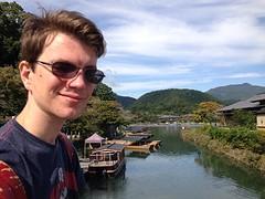 Uitzicht vanaf de Togetsukyo (brug).