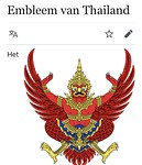 Embleem van thailand