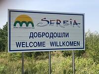 We zijn in Servië